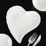 Блюдо сервировочное «Сердце», 17x16x2 см, цвет белый