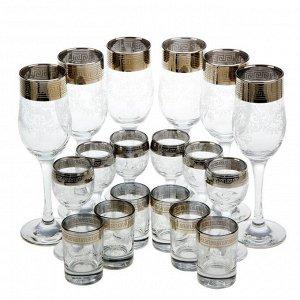 Мини-бар 18 предметов шампанское, гравировка, белый 200/55/50 мл