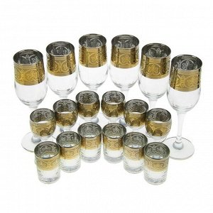 Мини-бар 18 предметов шампанское, флоренция, светлый 200/55/50 мл
