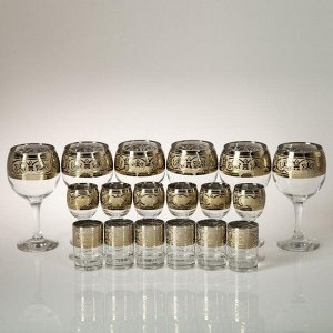 Мини-бар 18 предметов вино Карусель Флоренция, темный 240/55/50 мл