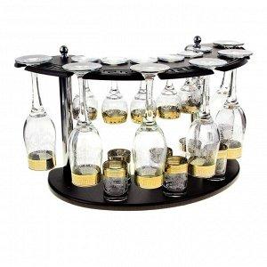 """Мини-бар """"Гравировка"""" 18 предметов, под шампанское 200 мл/ 50 мл/ 60 мл"""