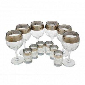 "Мини-бар ""Изящный"", 12 предметов, под вино, гравировка 240/50 мл"