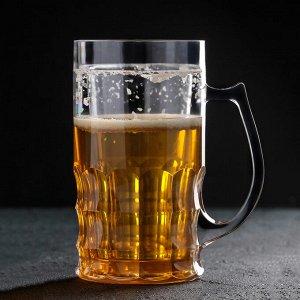 Кружка для пива охлаждающая, 600 мл