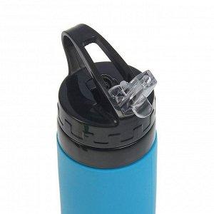 Бутылка «Сайли», 600 мл (корпус из силикона)
