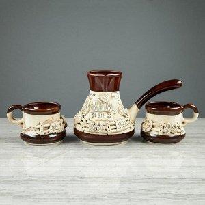 "Кофейный набор ""Деревенька"", лепка, 3 предмета: турка 0,5 л, чашки 0,2 л, микс"