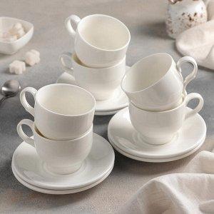 Набор чайный на 6 персон Wilmax чашка 220 мл, в цветной коробке