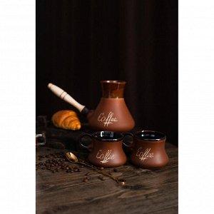 Кофейный набор 3 предмета, коричневый, турка 0,6 л,чашка 0,2 л