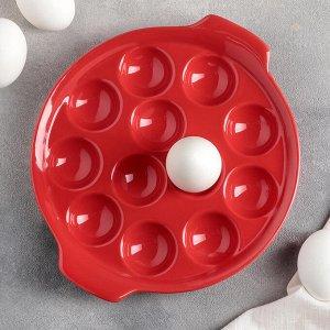 Подставка для яиц «Фарбе», 22?4 см, цвет красный