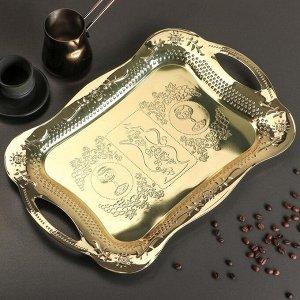 Поднос с ручками «Изобилие Золото», 44?30?3 см