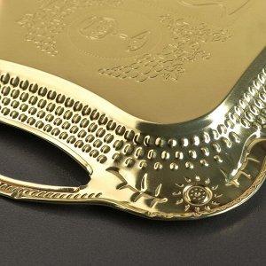 Поднос с ручками «Изобилие Золото», 38?25?2,7 см