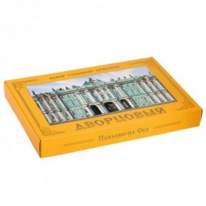 Набор столовых приборов «Дворцовый», 24 предмета, декоративная коробка