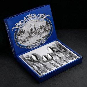 Набор столовых приборов «Славянка», 24 предмета, декоративная коробка