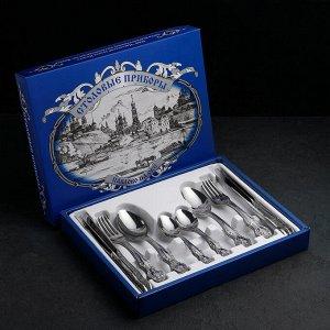 Набор столовых приборов «Тройка», 24 предмета, декоративная коробка