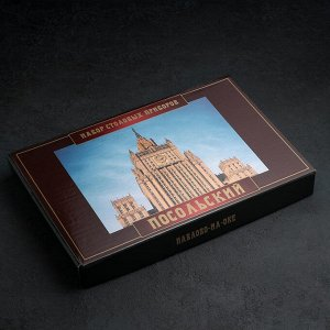 Набор столовых приборов «Посольский», 24 предмета, декоративная коробка