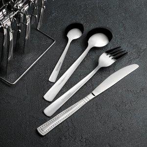 Набор столовых приборов «Рококо», 24 предмета, на подставке