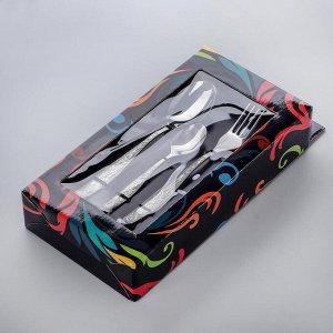 Набор столовых приборов «Уралочка», 18 предметов, в картонной коробке «Витрина»