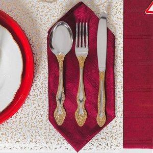Набор столовых приборов «Тройка», 24 предмета, толщина 2 мм, локальное нитрид-титановое покрытие, декоративная коробка