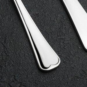 Набор столовых приборов «Мондиал», 30 предметов, толщина 2,5 мм, декоративная коробка