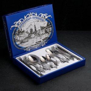Набор столовых приборов «Тройка», 30 предметов, художественная роспись, декоративная коробка