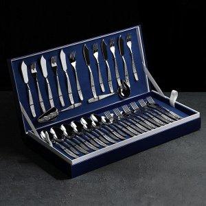 Набор столовых приборов «Уралочка», 60 предметов, толщина 2 мм, декоративная коробка
