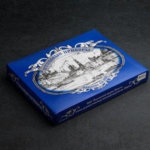 Набор столовых приборов «Славянка», 36 предметов, декоративная коробка