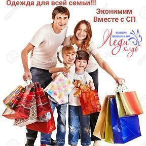 МодноДоступно -одежда для всей семьи- 7