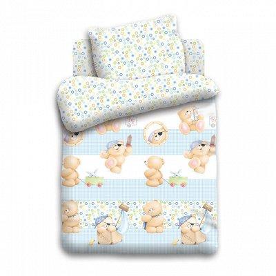 Яркие и красочные комплекты постельного белья — КПБ Ясельное