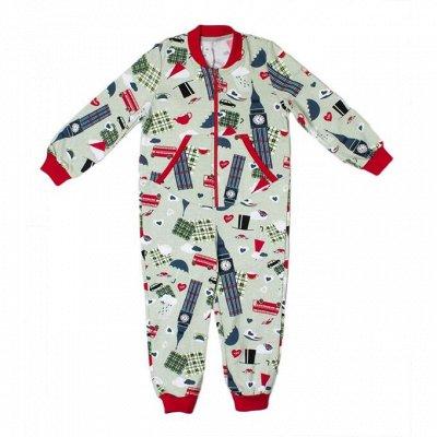 Ульяновский детский Трикотаж РИД -19 — Распродажа — Одежда