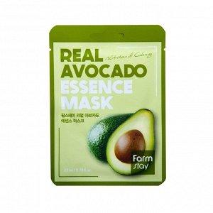 FarmStay Real Avocado Essence Mask Тканевая маска для лица с экстрактом авокадо 23мл