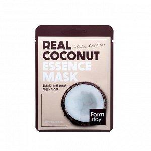 Farm Stay Real Coconut Essence Mask Тканевая маска с экстрактом кокоса 23 мл