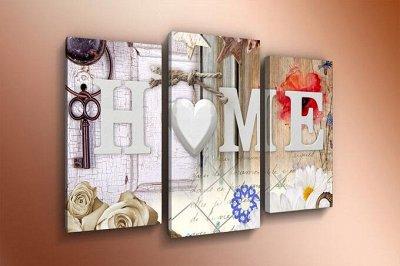 ♥ Картины и Часы - 63 ♥ Новинки!  — Модульные картины-Абстракция № 1 — Картины