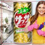 """Порошок чистящий экспресс-действия """"Kaneyo New Sassa Cleanser"""", 400 гр"""
