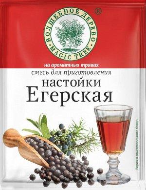 """Смесь для приг. настойки """"ЕГЕРСКАЯ"""" 10г*35"""