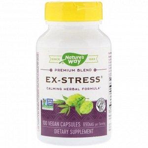 Nature's Way, Успокаивающее средство «Стресс в прошлом», 445 мг, 100 растительных кап