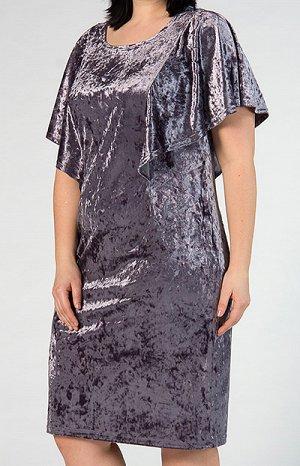 2997 платье