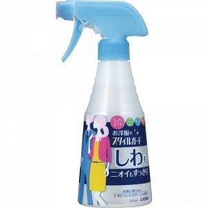 """""""Lion"""" Жидкость для одежды разглаживающая складки и удаляющая запах (флакон-спрей), 300 мл."""