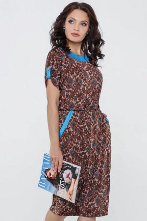 Платье Шикарный вариант