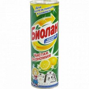 БИОЛАН- чист/порошок 400г сочный Лимон