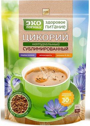 Цикорий Цикорий сублимированный натуральный, рекомендуется детям и взрослым. Содержит прибиотик инулин. Не содержит кофеина. Оказывает комплексное благоприятное воздействие на организм.