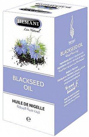 Hemani Black Seed Oil