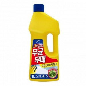 """Чистящее средство """"BISOL"""" для ПОЛА (с ароматом трав)"""