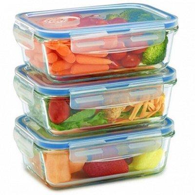Посуда Appetite. Готовить – значит творить — Appetite-Стеклянные контейнеры от 180 руб.! — Посуда