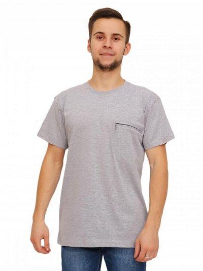 MoDno. Лучшая подборка одежды для всей семьи 👍 — Мужская одежда — Одежда