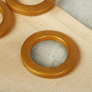 Люверсы для штор. d = 4/6.5 см. 10 шт. цвет золотой