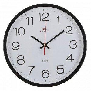 """Часы настенные круглые """"Классика"""". 30 см черные Рубин"""