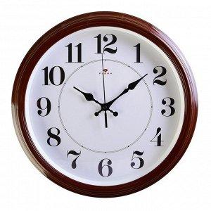 """Часы настенные круглые """"Классика"""". 35 см  коричневые Рубин"""