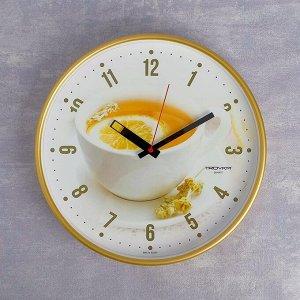 """Часы настенные круглые """"Чай с лимоном"""". золотистый обод. 30х30 см  микс"""
