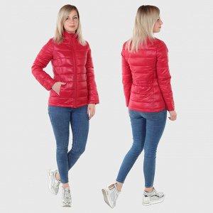 Красная женская куртка LTB – зачётный стайл нового сезона №518