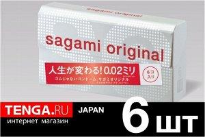 SAGAMI Original 0.02 Презервативы полиуретановые. 6 шт.