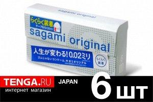 SAGAMI Original Quick 0.02 Презервативы полиуретановые. 6 шт.